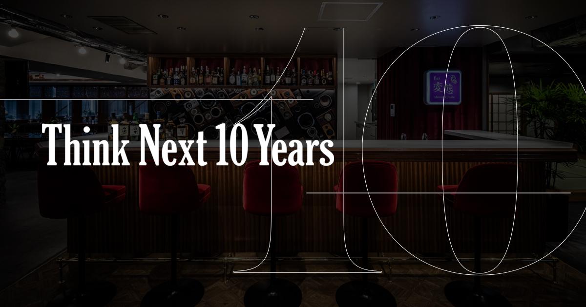 Think Next 10 Years