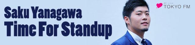 Saku Yanagawa Time For Standup