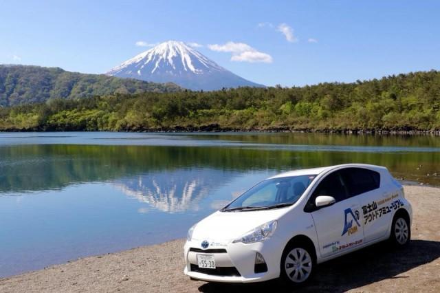 "VOL.53「富士山物語/""富士山はまるっと全部が博物館""と考える、""富士山アウトドアミュージアム""」"