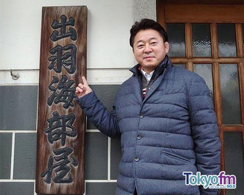 1月31日、2月7日は舞の海秀平さんのTrue Storiesをお届けします。