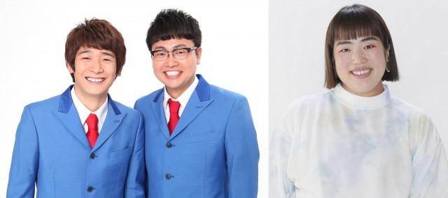 『TOKYO SPEAKEASY』今夜は銀シャリの鰻和弘さん&橋本直さんとゆりやんレトリィバァさんが来店!