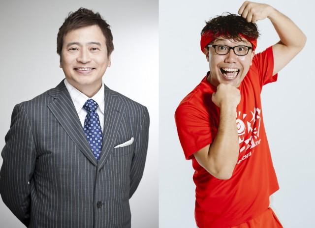『TOKYO SPEAKEASY』今夜はラサール石井さんとせやろがいおじさんが来店!
