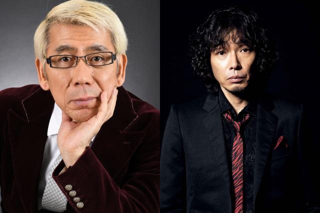 『TOKYO SPEAKEASY』今夜は吉田照美さんと斉藤和義さんが登場!