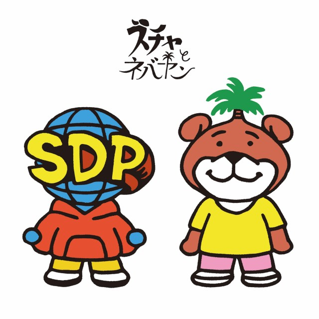 【放送レポ】第58回!never young beach 安部勇磨さんがご来店!