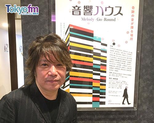 11月29日はギタリスト 佐橋佳幸さんが、創立45周年を迎えた老舗スタジオ 音響ハウスをたずねます