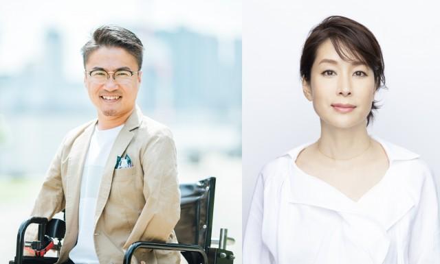 『TOKYO SPEAKEASY 』今夜は乙武洋匡さんと内田恭子さんが来店!