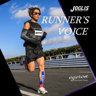 JOGLIS RUNNER'S VOICE