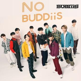 No BUDDiiS