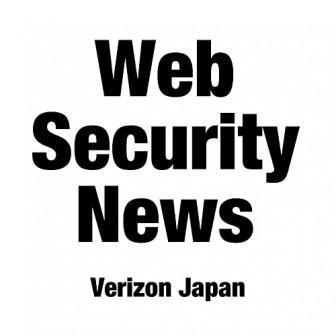 Verizon Japan Web Security News
