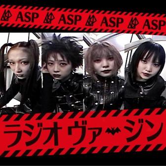 ASPのラジオヴァージン
