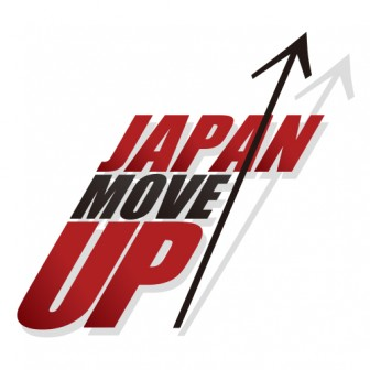 JAPAN MOVE UP supported by TOKYO HEADLINE