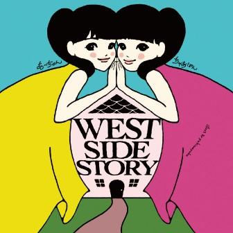 """あ~ちゃん ちゃあぽんの!""""West Side Story"""""""