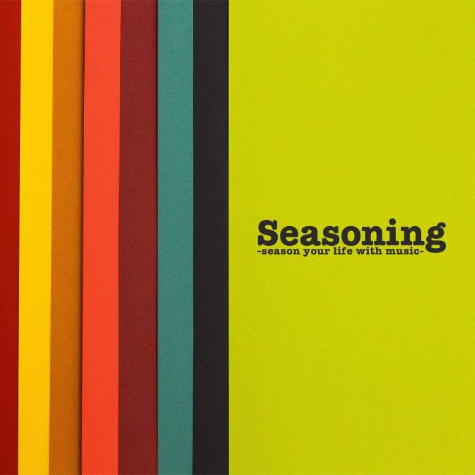 Seasoning~season your life with music~|市川美絵|角田陽一郎|乙武洋匡|副島淳|若新雄純|AuDee(オーディー)