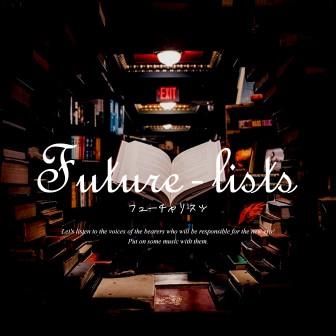 Future-lists