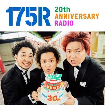 175R 20th ANNIVERSARY RADIO