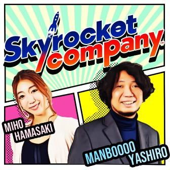 Skyrocket Company