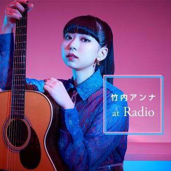 竹内アンナ at Radio