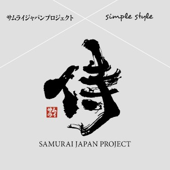 Red Samurai × Simple Style