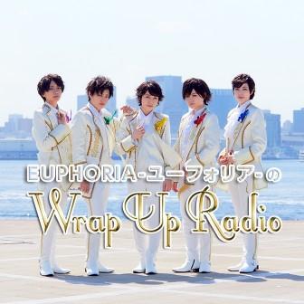 EUPHORIA-ユーフォリア-のWrap Up Radio