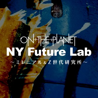 ON THE PLANET NY Future Lab