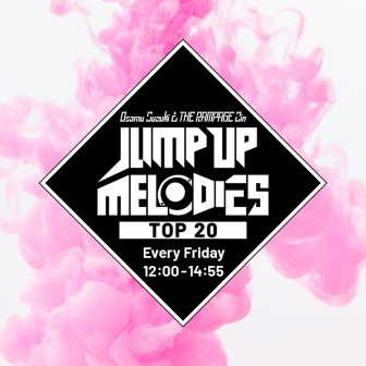 JUMP UP MELODIES TOP20 supported by Ginza Sony Park